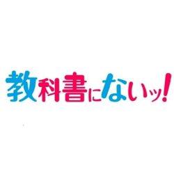 kyoukasyo