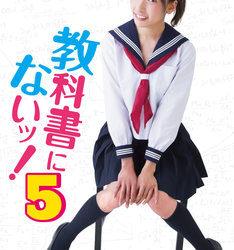 kyokasho5_key