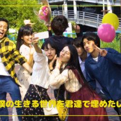 stpri_nanamori_201906_fixw_730_hq